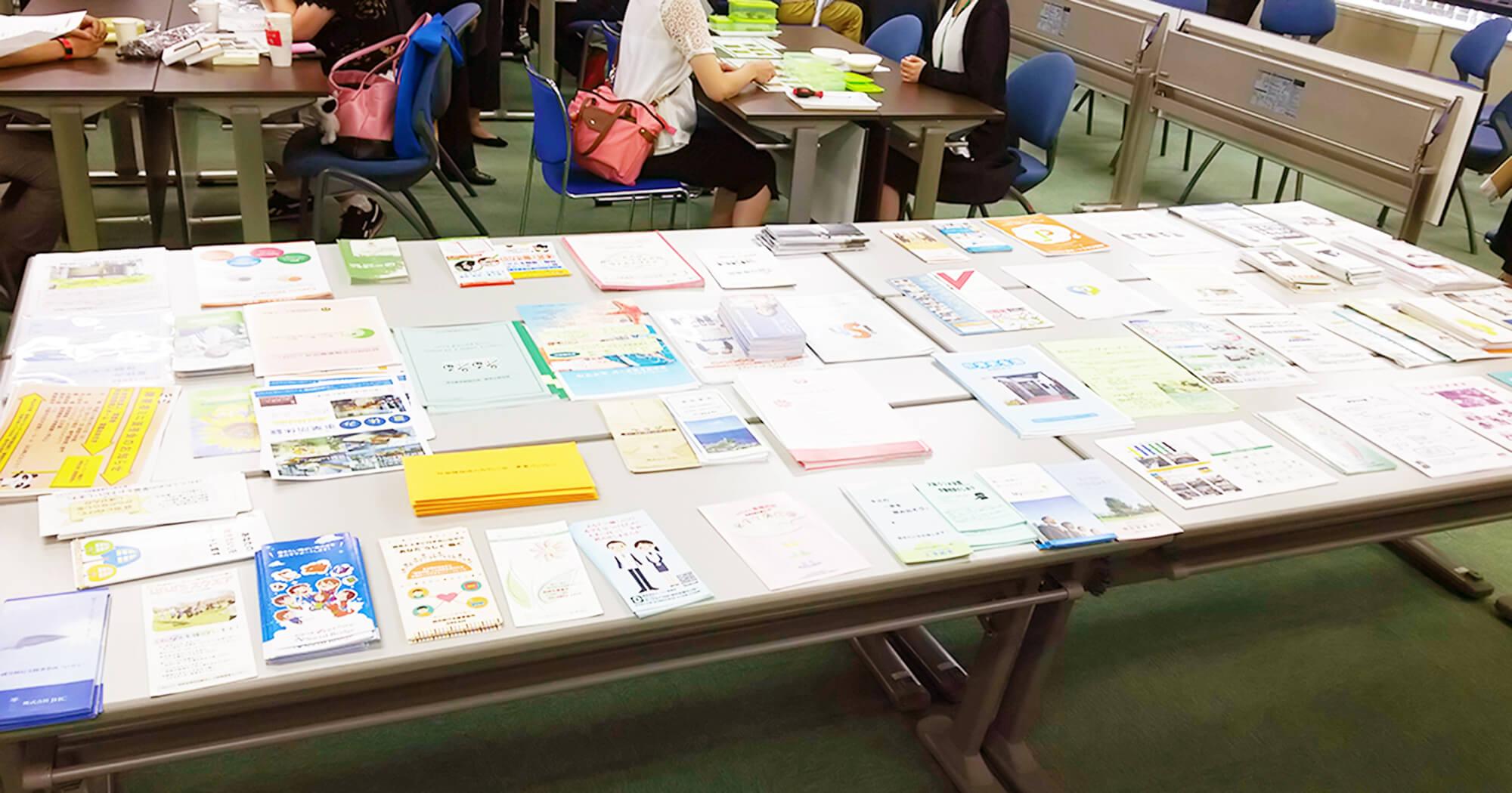 福祉サービス実演体験会【ハローワーク梅田】 @ ハローワーク梅田 セミナールーム
